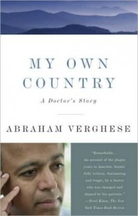 my own conuntry by verghese