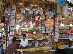 Yaha Frederickson Shop