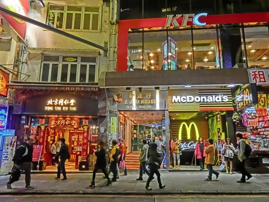 1024px-HK_TST_night_金馬倫道_2_Cameron_Road_L_&_D_House_shop_Beijing_Tong_Ren_Tang_n_McDonalds_Mar-2013